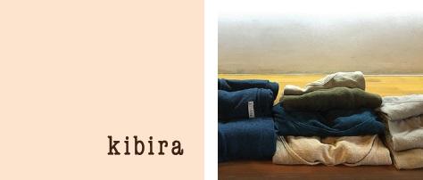 kibira